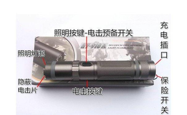 黑鷹HY-910A高壓脈沖電擊棍