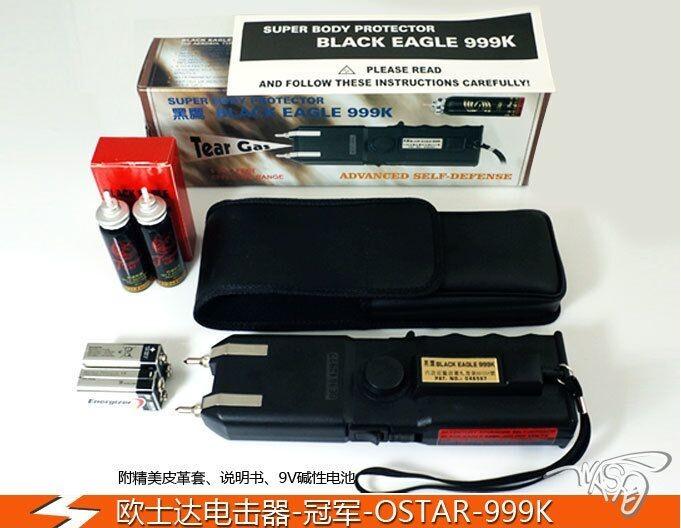欧士达装备--冠军-OSTAR-999K电击器