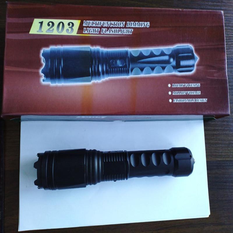 1203型多功能防身电击棍