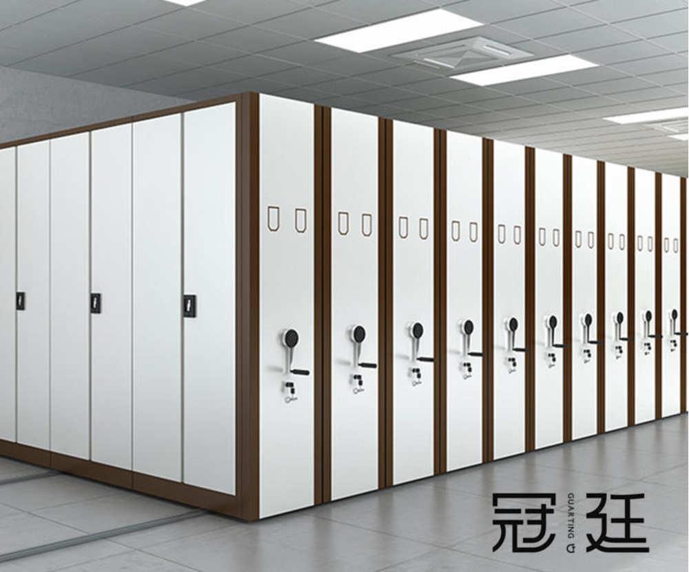 檔案室密集架