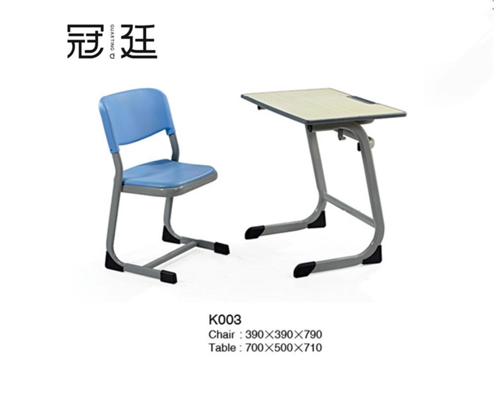 培訓課桌椅