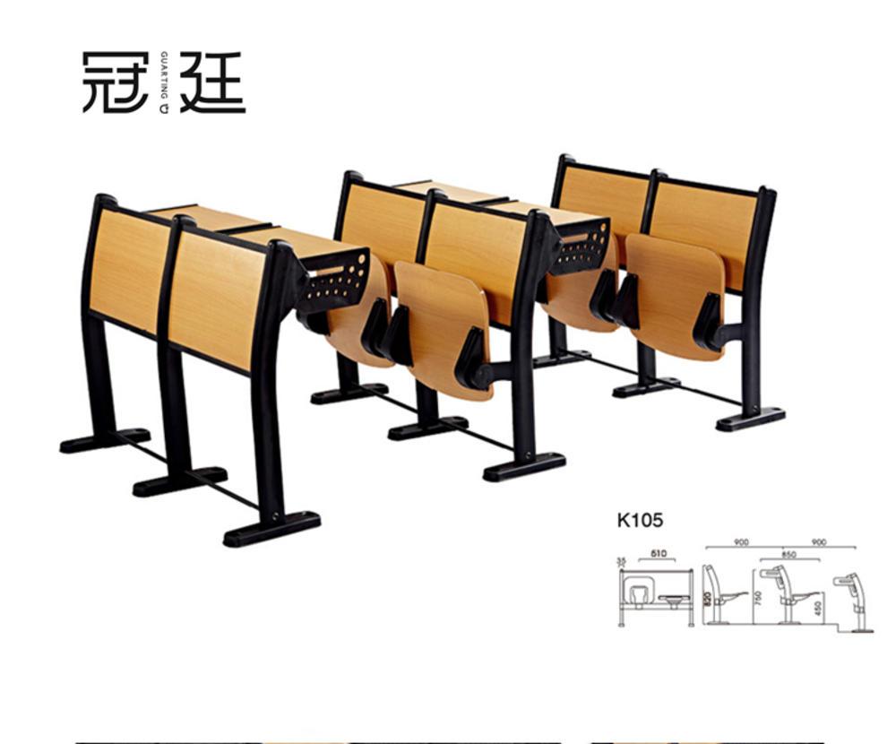 階梯教室課桌椅