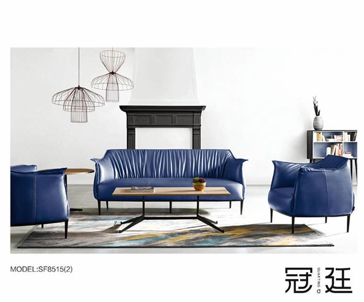 时尚办公沙发
