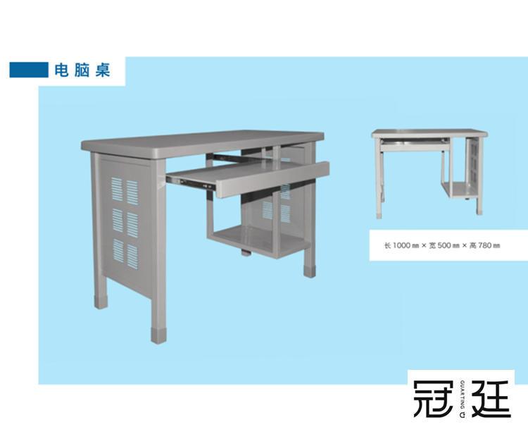 部隊制式電腦桌