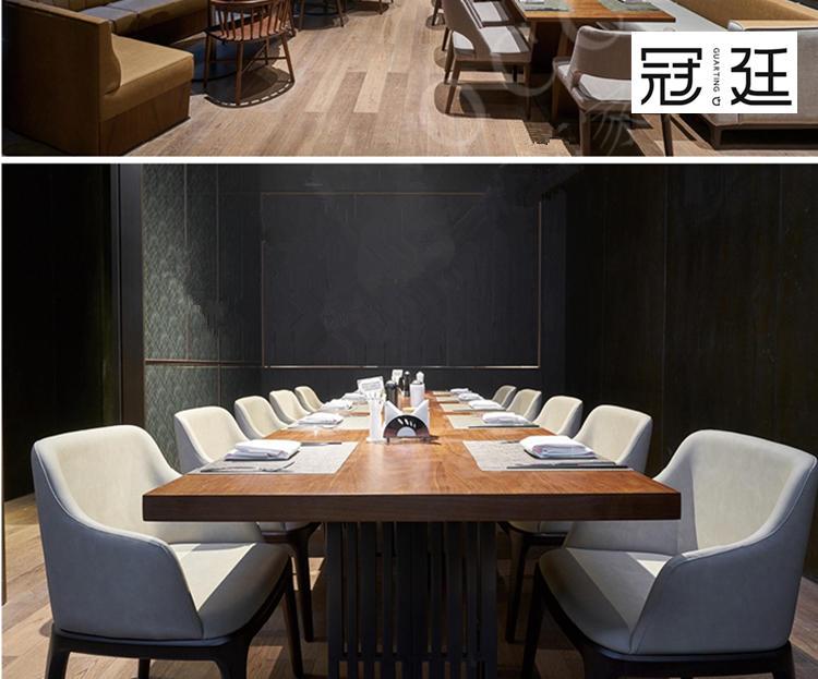 酒店餐廳家具