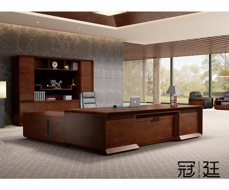 实木中式大班台老板桌
