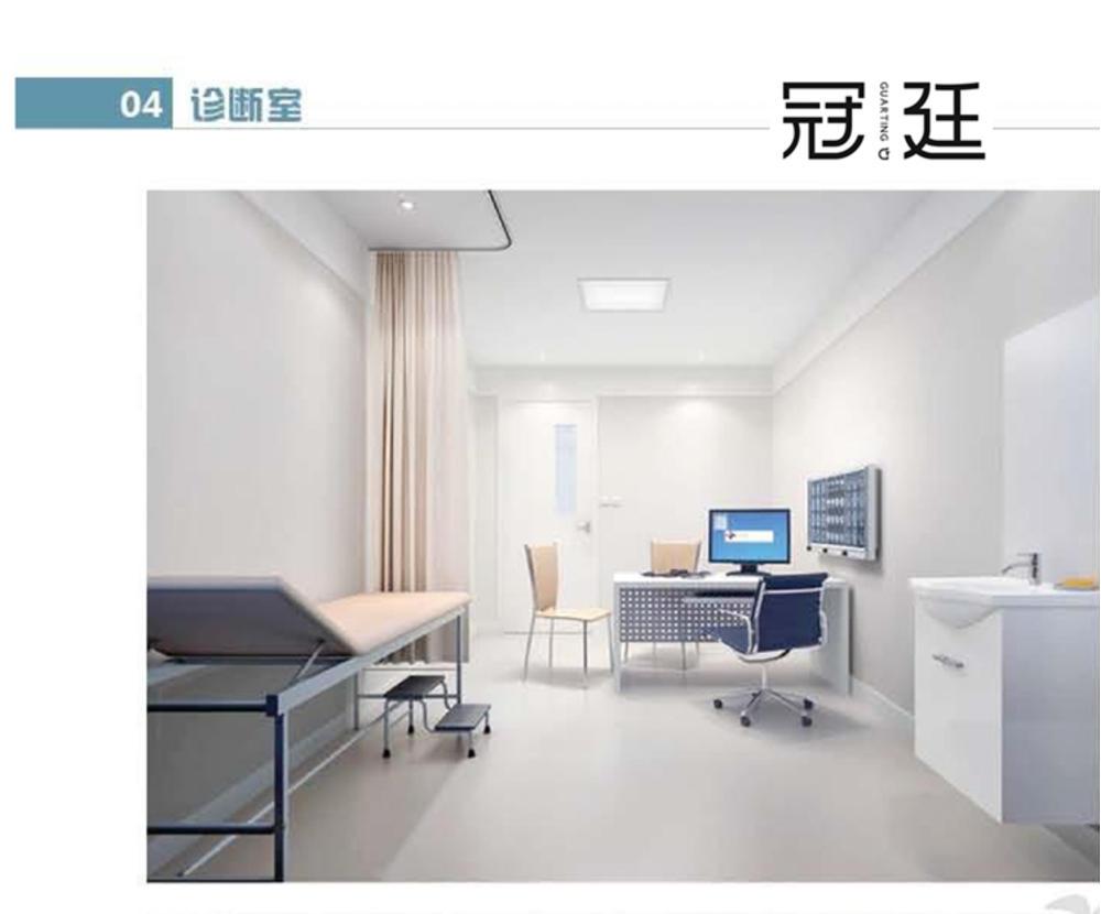 醫院診斷室定制家具