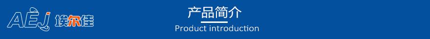 北京无机预涂板厂家