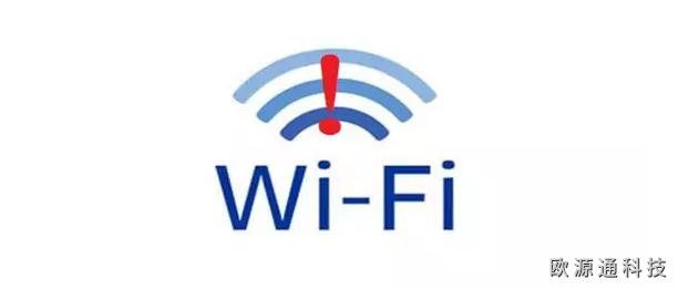 wifi是什么