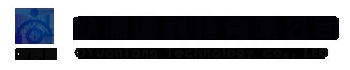 欧源通科技WiFi天线、GPS天线模块、GPS陶瓷天线厂家logo