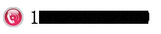 WiFi天线生产厂家,GPS陶瓷天线厂家联系方式