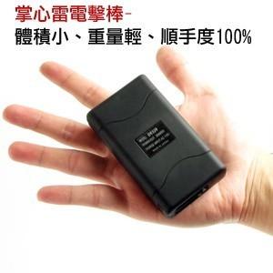 女性应该如何使用电击防身器?
