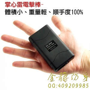 潮州市怎么能买电击器