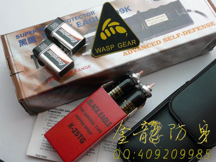 惠州市电击器专卖店
