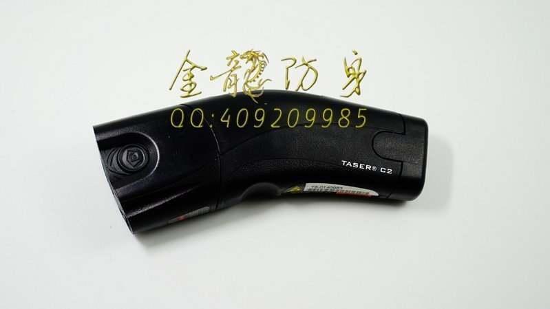 宜章县在什么地方有卖个人防身电棒