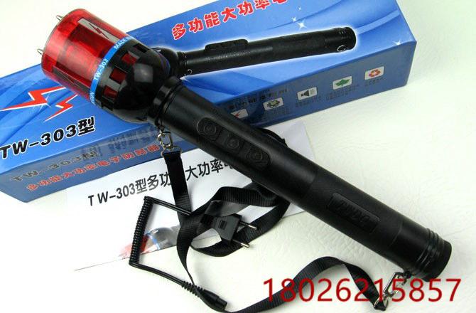 TW-303大功率高压电击器
