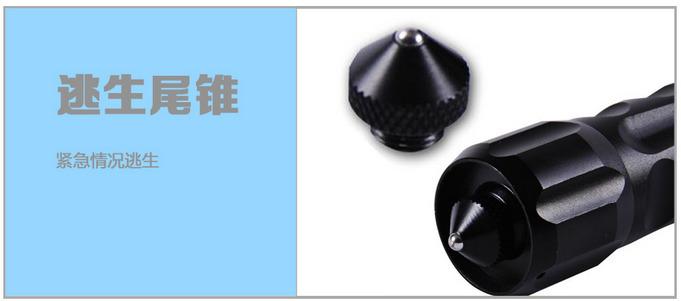黑鹰HY-X4型泰瑟防水高压电棒