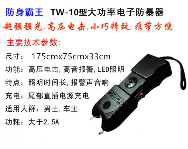 TW-10型超高压报警opebet体育赞助