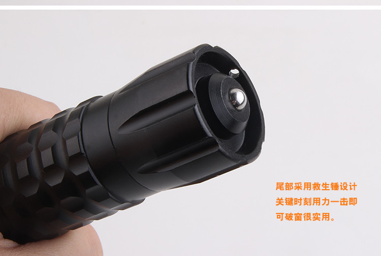 黑鹰HY-X5型多功能高压电击棍
