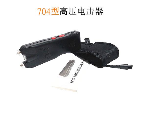 704型高压防暴电击器