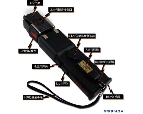 台湾欧士达黑鹰-999MSA远程电击枪