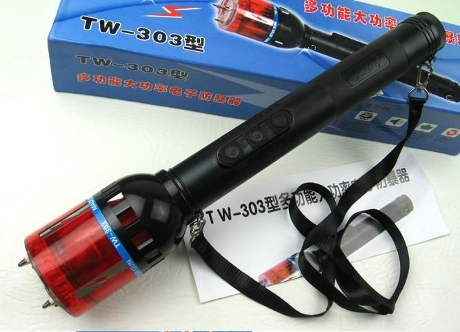 多功能大功率TW-303型防暴电击器