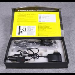 金属可拆卸锂电电击器2000型