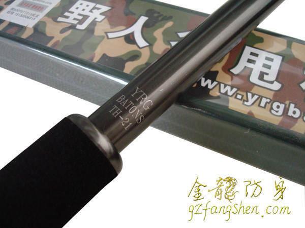 渭南市那里可以购买高压电击棍