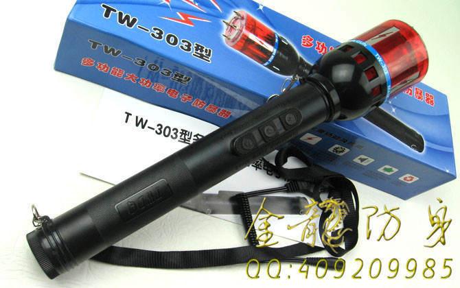 怎么样购买防身电警棍