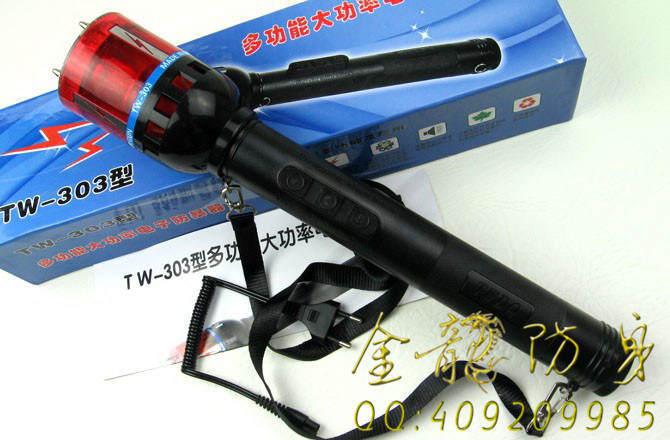 广元市什么地方可以购买高压电击棍