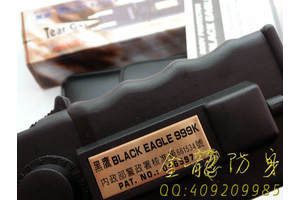 四川省防身电击棍专卖店