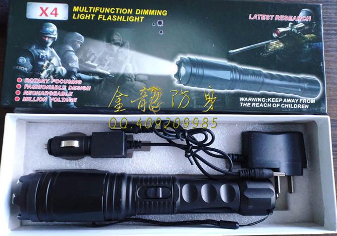 黑鹰X4高压电棍