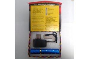 怎样选取一款好的电棍使用?