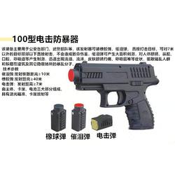 100型台湾防暴远程电击器