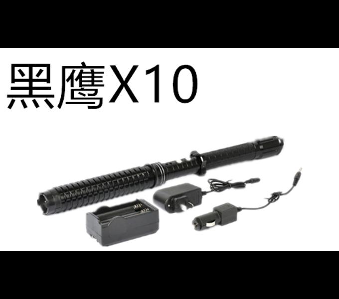 新款黑鹰HY-X10警用伸缩电击棒