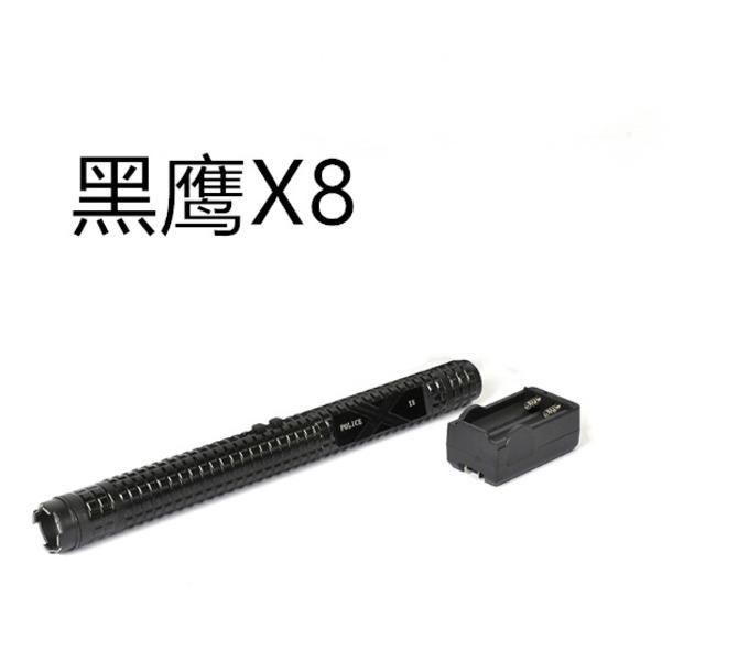 超级合金黑鹰X8锂电电击棍