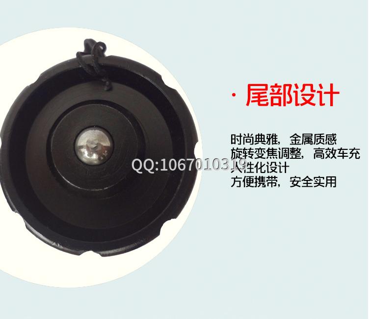 黑鹰HY-X5型钛合金强光爆闪电击棍