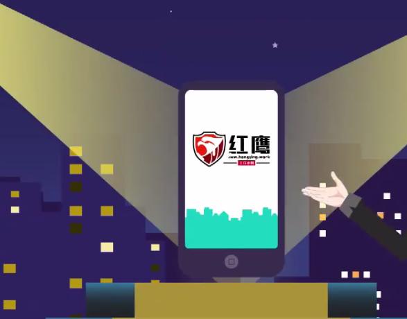 保险飞单使用红鹰工作手机是不会错的