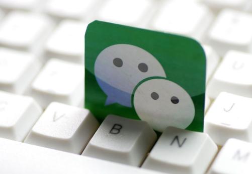 为什么很多企业想要监管员工微信聊天记录