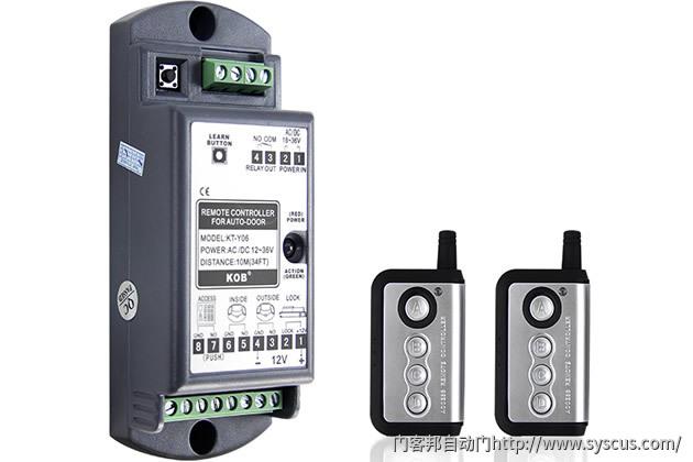 自动门遥控器装置,自动门遥控器价格