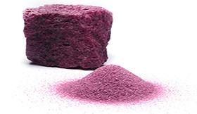Cheap Pink Aluminium Oxide Wholesale Supplier