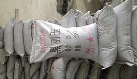80 Grit Aluminum Oxide Wholesale Suppliers