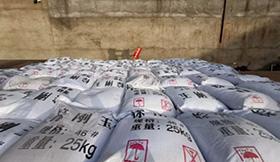 20 Mesh Aluminium Oxide Grit Manufacturers UK
