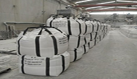 White Aluminium Oxide Super Fine Suppliers China