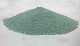 Cheap Carborundum Powder Wholesale Price Japan
