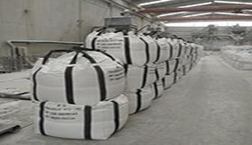 Cheap White Fused Alumina Factory Europe