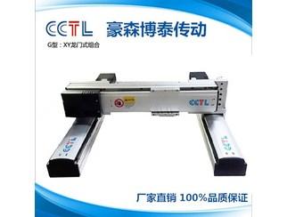 CCTL线性模组 滑台在全自动焊锡(点膠)机上的应用