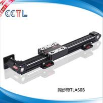 同步带直线模组 TLA60B