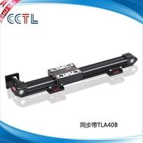 同步带直线模组 TLA40B