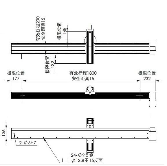 线性滑台模组尺寸图